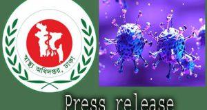 http://coxview.com/wp-content/uploads/2020/08/corornavirus-Department-of-Health-Press-release.jpg