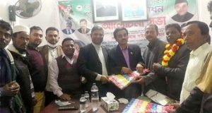 http://coxview.com/wp-content/uploads/2020/12/A-leeg-Kamal-31-12-20.jpeg