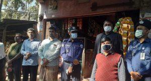 http://coxview.com/wp-content/uploads/2021/01/Khon-Police-Sagar-4-1-21-news-1pic.jpeg
