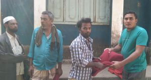 http://coxview.com/wp-content/uploads/2021/01/Relief-Sagar-9-1-21.jpg