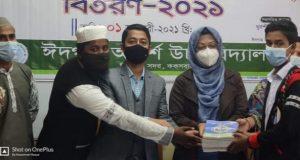 http://coxview.com/wp-content/uploads/2021/01/School-Book-Sagar-1-1-21.jpg