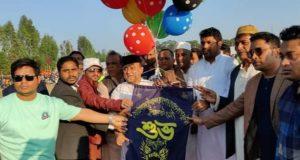 http://coxview.com/wp-content/uploads/2021/01/Sports-Kamol-Sagar-8-1-21.jpg
